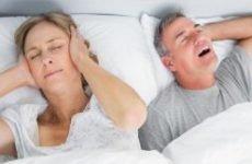 Що робити якщо чоловік хропе уві сні. Як позбавити чоловіка від хропіння