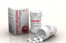 Нітрогліцерин — ефективний вазодилятатор, показання до застосування, побічні ефекти та відгуки