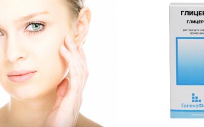 Ефективні рецепти масок з гліцерином від зморшок на обличчі