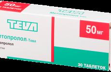 Детальний опис лікарського препарату Метопролол