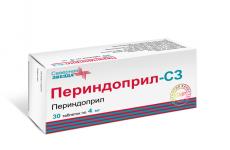 Периндоприл — ефективний лікарський препарат від тиску