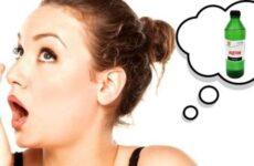 Запах ацетону з рота: причини та способи лікування