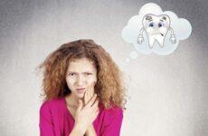 Як вбити нерв в зубі в домашніх умовах: народні засоби