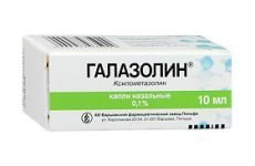 Галазолін для дітей інструкція по застосуванню препарату