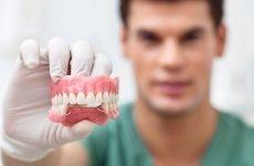 Протезування зубів: різновиди конструкцій і матеріали
