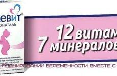 Елевіт Пронаталь при плануванні вагітності: допомагає завагітніти і як правильно приймати вітаміни перед зачаттям чоловікам і жінкам