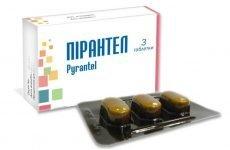 Таблетки Пірантел: коли приймати, дозування, показання та протипоказання