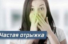 Часта відрижка повітрям у дорослого: причини, лікування, профілактика