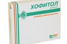 Жовчогінні препарати при перегині жовчного міхура, огляд ліків при загині
