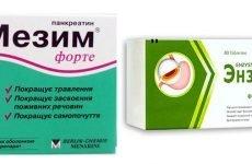 Ферментні препарати, для поліпшення травлення: список