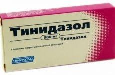 Таблетки Тинідазолу): показання та протипоказання, ефективність