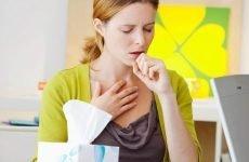 Шлунковий кашель: симптоми, лікування, причини