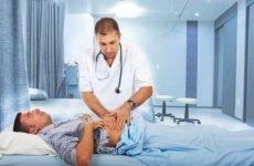 Чому виникає каллезная виразка шлунка і як її лікувати?