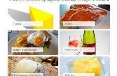 Дієта при захворюванні печінки: продукти при хворобах, ніж відновити хвору печінку