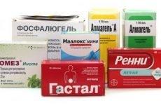 Які препарати можна використовувати для лікування виразки шлунка?