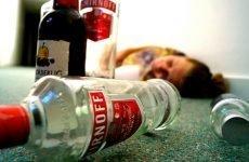 Що капають при алкогольній інтоксикації