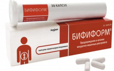 Біфіформ від проносу (діареї): інструкція по застосуванню