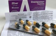 Як приймати Омепразол при гастриті шлунка і довго його пити?