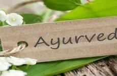 Аюрведа при виразці шлунка: рецепт лікувального засобу