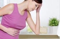 Що п'ють вагітні від болю в шлунку: препарати, народні засоби