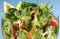 Чи є домашні салати при виразці шлунка?