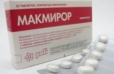 Макмірор таблетки: призначення, протипоказання, дозировк