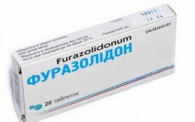 Фуразолідон від проносу (діареї): як приймати?