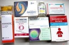 Ліки від діареї (проносу): яке приймати?
