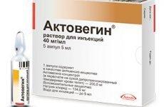 Актовегін: інструкція по застосуванню уколів, таблеток, мазей, відгуки, аналоги, показання