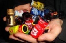 Алкилнитриты (попперсы) як наркотик: дія, ефект та відчуття, наслідки, відгуки