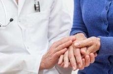 Альтернативне лікування псоріатичного артриту