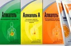 Антацидні препарати: що це таке в медицині, дія, перелік засобів