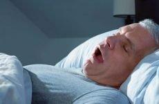 Апное під час сну: причини, симптоми, лікування в домашніх умовах, наслідки