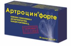 Артроцин: інструкція із застосування мазі та гелю, ціна, відгуки, аналоги, склад