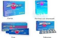 Артрум: інструкція із застосування гелю та таблеток, уколів, ціна, відгуки, аналоги, показання