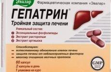 Що робити, якщо болить печінка після алкоголю: лікування в домашніх умовах