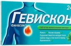 Що допомагає від печії при вагітності: препарати, народні засоби