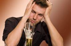 Що таке алкогольна амнезія: її наслідки
