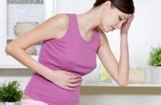 Гестоз при вагітності — чим небезпечний і як лікувати?