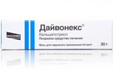 Дайвонекс: інструкція по застосуванню, ціна, відгуки, аналоги, склад