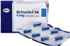 Детрузитол: склад, показання до застосування, інструкція, побічні ефекти, аналоги, відгуки
