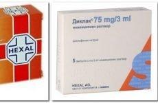 Диклак: інструкція із застосування гелю, мазі, таблеток, уколів, ціна, відгуки, аналоги