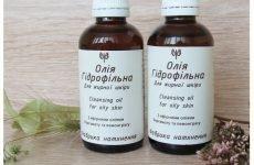 Ефірні олії для комбінованої шкіри: ціна, відгуки, види, рецепти, застосування
