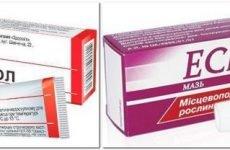 Эспол: інструкція по застосуванню, ціна, аналогічні препарати, склад, показання