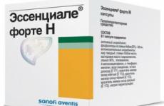 Ессенціале Форте Н: склад препарату, інструкція із застосування, відгуки лікарів, аналоги, ціна
