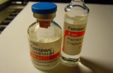 Гептрал: інструкція по застосуванню, ціна в ампулах і пігулках, відгуки хворих, дешеві аналоги