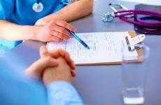 Імунотерапія при ревматоїдному артриті