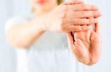 Які вправи роблять при артриті