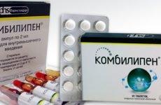 Комбилипен: інструкція із застосування таблеток і уколів, ціна, відгуки, аналоги, склад препарату