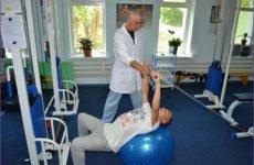 Лікування грижі за методом доктора Бубновського: особливості терапії, ефективність та відгуки